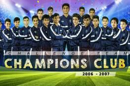 """بالصور.. نادي """"تشامبيونز"""" يظهر بثاني أقوى بطولة أوروبية"""