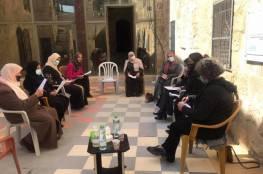 اتحاد المرأة ينظم سلسلة لقاءات تثقيفية في نابلس حول القرار 1325