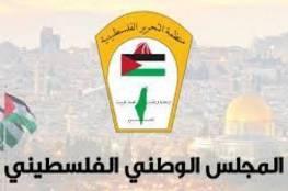 """""""الوطني"""" يؤكد المضي بتنفيذ قرار التحلل من الاتفاقيات مع الاحتلال دفاعا عن الحقوق"""