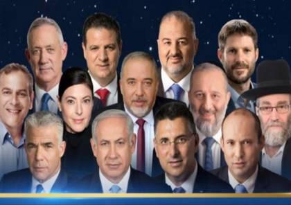 محادثات حثيثة لإيجاد مخرج للأزمة السياسية في إسرائيل