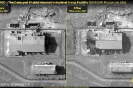 تفاصيل عن انفجار طهران الغامض الذي أصاب مصنعًا للصواريخ