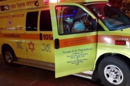 إصابة امراة طعنا في تل أبيب