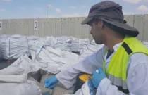 ضبط مواد متفجرة- غزة