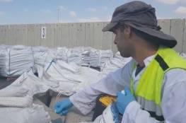 صور : الاحتلال يزعم ضبط مواد متفجرة بطريقها لغزة عبر كرم أبو سالم