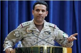 التحالف العربي: تدمير مسيرة مفخخة أطلقها الحوثيون باتجاه السعودية