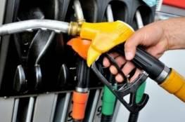شاهد: أسعار المحروقات والغاز في فلسطين لشهر نوفمبر/ تشرين الثاني