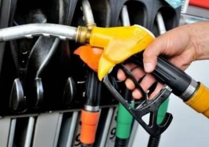 صعود مرتقب على أسعار الوقود في فلسطين الشهر المقبل