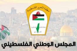 المجلس الوطني يوجه رسائل لبرلمانات العالم لإنقاذ حياة الأسير أبو وعر