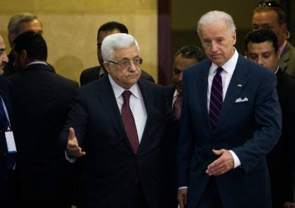 قلق فلسطيني لتأخر اتصال بايدن بعباس
