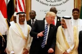 المبالغ الطائلة التي تضمنتها صفقة القرن ليست إلا حبرا على ورق ودول الخليج لن تمولها إلا ..