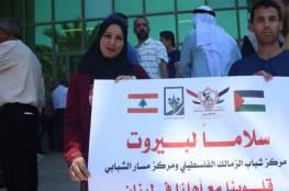 شاهد.. غزة: فلسطينيون يتبرعون بالدم لجرحى مرفأ بيروت