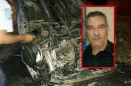جريمة مروعة في بيت لحم.. قتلوا والدهم وأحرقوه داخل سيارته