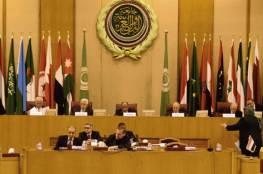 """الجامعة العربية ترحب بجهود """"شبكة المنظمات الفرنسية من أجل فلسطين"""""""