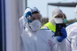 الصحة الإسرائيلية: وفاة واحدة و11 إصابة جديدة بفيروس كورونا