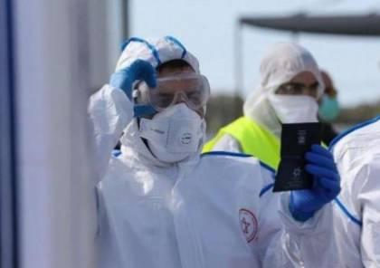"""4 وفيات و1650 إصابة جديدة بفيروس """"كورونا"""" في إسرائيل"""