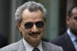 Financial Times: الوليد بن طلال يرفض التسوية مع بن سلمان