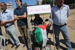 """الاسر الفقيرة بغزة تنظم وقفة للمطالبة بصرف مخصصات """"الشؤون الاجتماعية"""""""