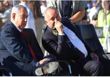 """هارتس : """"نتنياهو"""" يشدد حصار غزة والكرة في ملعب حماس"""