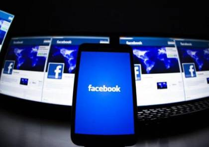 4 طرق جديدة لمشاهدة فيديوهات فيسبوك