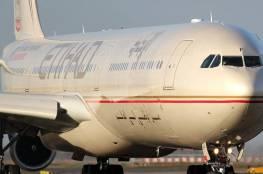 طيران الاتحاد تسير أول رحلة بين الإمارات وإسرائيل لنقل إمدادات طبية للفلسطينيين