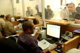 """""""العمل بغزة"""" تنشر أسماء الدفعة الثانية من مساعدات العمال المتضررين بفعل كورونا"""