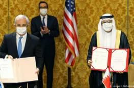 وزير الخارجية البحريني: لا يمكن تحقيق السلام إلا بحل النزاع الإسرائيلي الفلسطيني