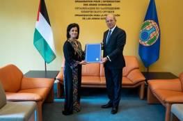 السفيرة سليمان تقدم أوراق اعتمادها كممثل لمنظمة حظر الأسلحة الكيميائية