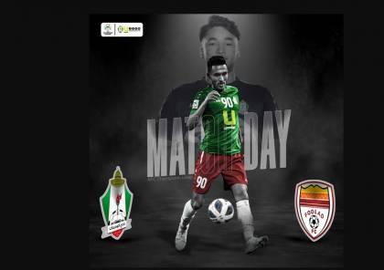 ملخص هدف مباراة الوحدات وفولاد خوزستان الإيراني في دوري أبطال آسيا 2021