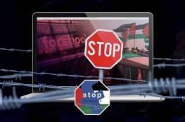 صدى سوشال: 111 انتهاكاً ضد المحتوى الفلسطيني على مواقع التواصل
