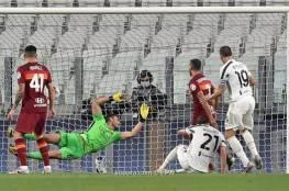 فيديو.. اليوفي يسقط أمام روما بختام الكالتشيو