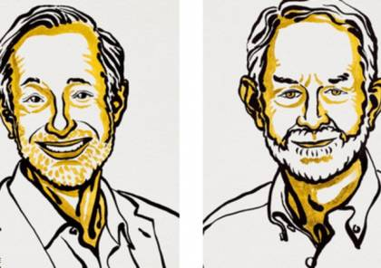 جائزة نوبل للاقتصاد من نصيب بول ميلغروم وروبرت ويلسون لعام 2020