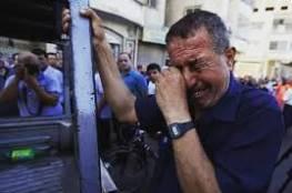 لهذا السبب .. احد موظفي السلطة بغزة يقدم على احراق نفسه (صورة)