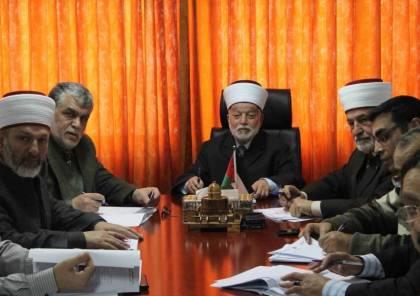 مجلس الإفتاء الأعلى يحذر من خطورة الدعوة لما يسمى بالديانة الإبراهيمية
