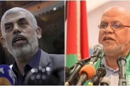 منافسة شديدة..انتخابات رئيس المكتب السياسي لحركة حماس في غزة قد تشهد جولة رابعة