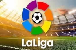 رسمياً .. تأجيل مباريات الدوري الإسباني لأجل غير مسمى!