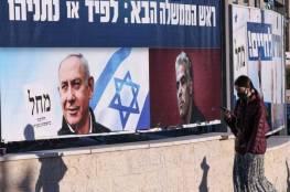 يوسي بيلين يتساءل: كيف يمكن لمقعد أو اثنين أن يعرّضا إسرائيل للخطر أمام جيرانها والعالم؟