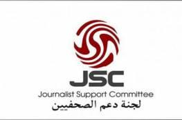 لجنة دعم الصحفيين في جنيف تدعو لدعم مبادرة حماية المحتوى الفلسطيني