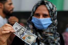 تفعيل رابط فحص المنحة القطرية 100 دولار للأسر المتعففة في قطاع غزة