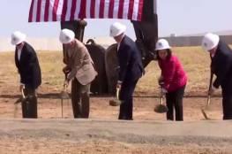 اربيل : وضع حجر الأساس لأكبر قنصلية أمريكية في العالم