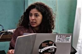 """السفارة الفلسطينية في """"لشبونة"""" تفصل دبلوماسية بسبب موقفها من اغتيال بنات"""