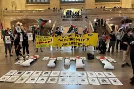 مظاهرة في نيويورك للمطالبة باسترداد جثامين الشهداء المحتجزة لدى الاحتلال