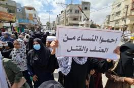 مركز حقوقي: 5 حالات قتل لسيدات وإصابة 20 بغزة منذ بداية العام