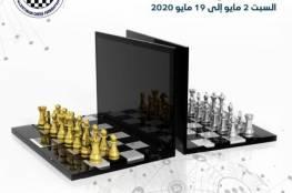 الاتحاد الفلسطيني للشطرنج ونظيرُه التونسي يطلقان بطولة جربة/ فلسطين الفردية