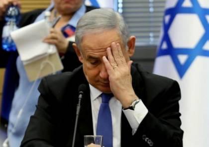 ما هي أبرز ردود الفعل الإسرائيلية على محاكمة نتنياهو؟