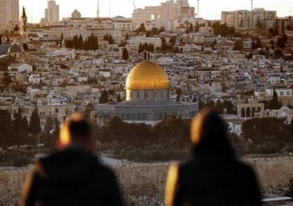 موقع إسرائيلي: رجال الأعمال المقدسيون يقاطعون ورشة البحرين
