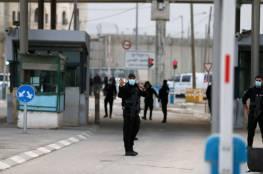 صحيفة إسرائيلية: هكذا تحول تصريح زيارة لأسباب إنسانية إلى سجن في قطاع غزة!!