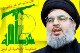 """حزب الله: واشنطن صرفت 10 مليارات لدعم عملائها وتريد لبنان """"حديقة خلفية"""""""