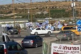 مظاهرة استفزازية للمستوطنين جنوب بيت لحم