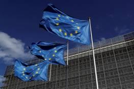 الاتحاد الأوروبي يستدعي السفير الروسي على خلفية العقوبات