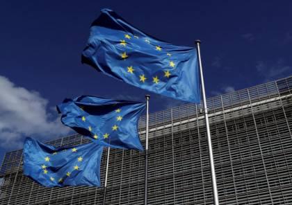الاتحاد الأوروبي: سياسة الاستيطان غير قانونية وتؤدي لمزيد من العنف